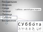 Слайд2239
