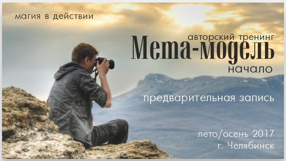 ММН_3