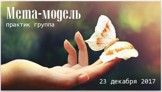 ММН 23 декабря
